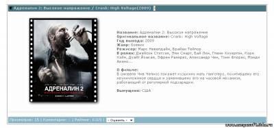 http://megasoft.3dn.ru/_fr/10/s0048416.jpg
